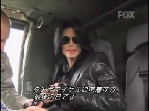 Michael in Japon