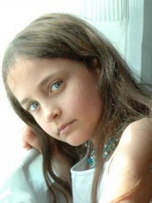 Paris Jackson fotos Facebook!