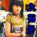 Pauley ^-^ - pauley-perrette icon