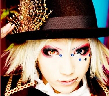 Sou (ex Lolita 23q)