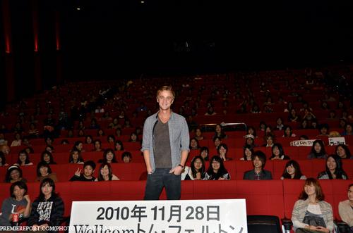 Tom new 日本 ファン meet & greet 写真