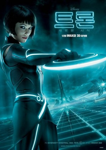 Tron Legacy: New Posters