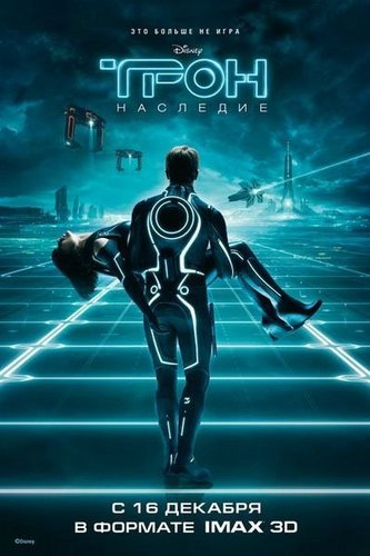 Olivia Wilde wallpaper called Tron Legacy: New Posters