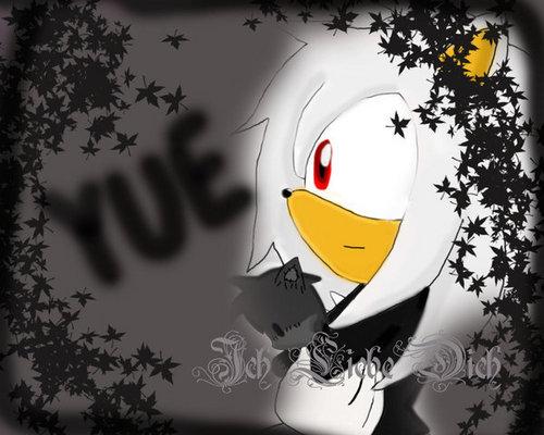 ich Liebe Dich Yue Kun