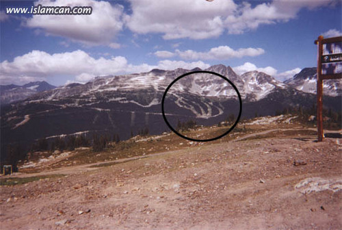 MUSLIMS fond d'écran called ALLAH'S name on the mountains