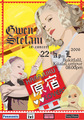 Gwen Stefani Concert Poster by vitamintsl - gwen-stefani fan art