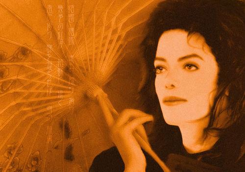 MJ Art