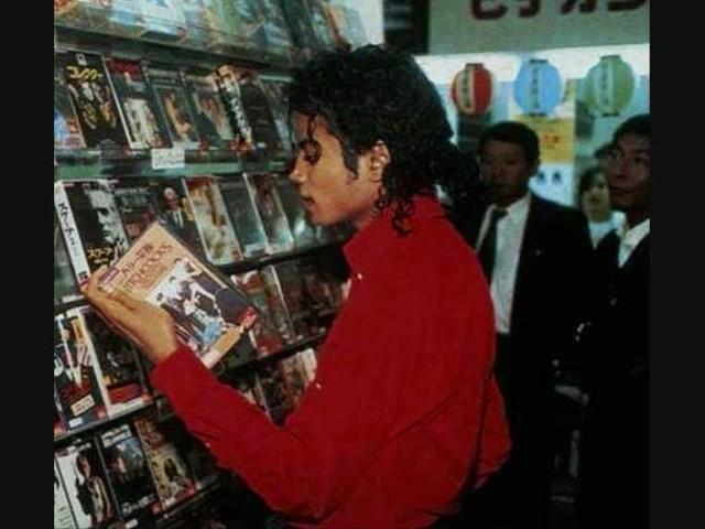 MJ rare And cute تصویر
