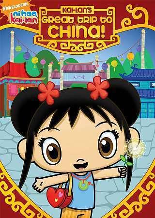 Ni Hao, Kai-Lan: Kai-Lan's Great Trip to China