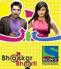 bhaskar bharti