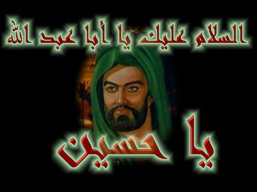शिया इस्लाम वॉलपेपर probably with ऐनीमे called اهل البيت