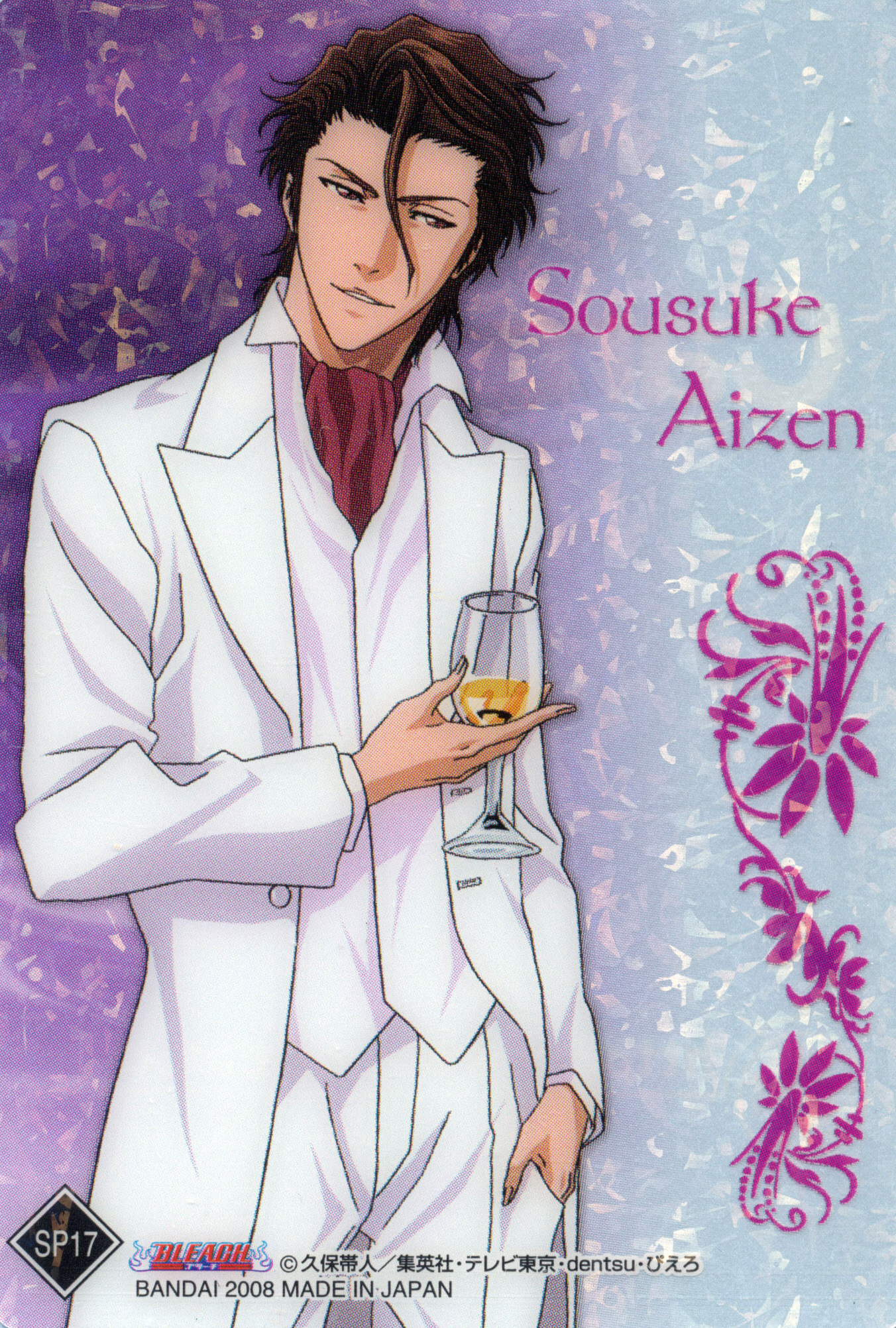 Bleach: Aizen - Picture Actress