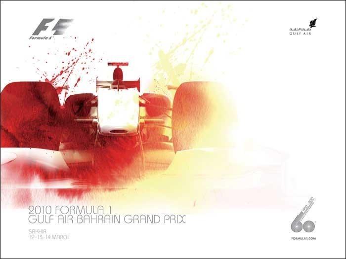 formula 1 wallpaper. Formula 1 2010 wallpaper
