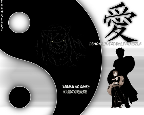 Gaara of Suna wallpaper probably containing a compact disk, a turntable, and a venn diagram called Gaara