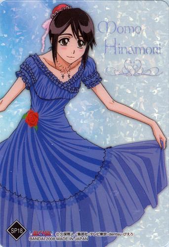 Hinamori