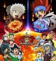 Metal Fight BeyBlade the movie