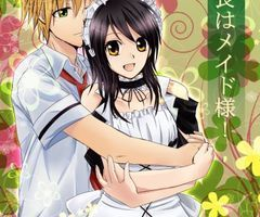Misaki and usui ♥