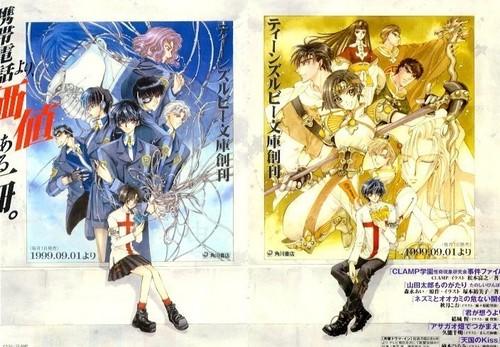 1999 images X/1... X 1999 Wallpaper