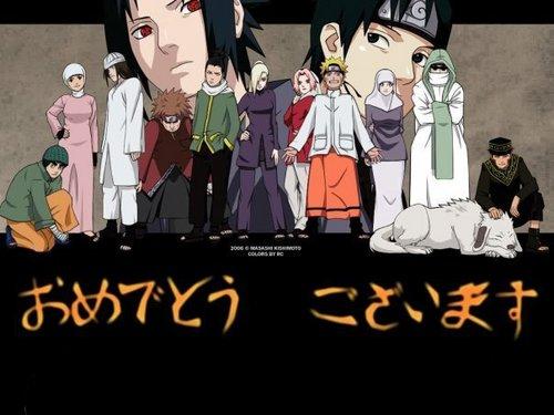Naruto versi ramadhan