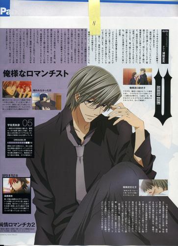 Akihiko scan