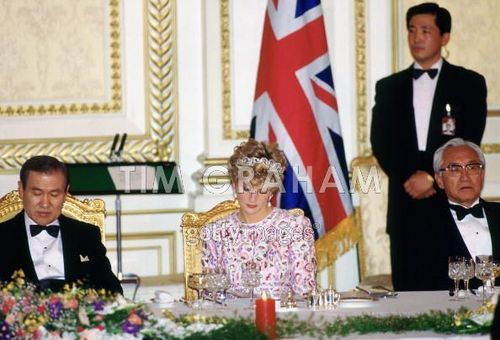 Princess Diana achtergrond with a business suit titled Diana Korea Banquet