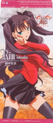 Fate/stay Night Character Image Song II - Tohsaka Rin