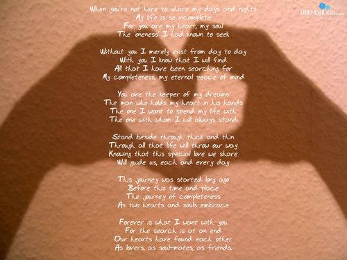 Friendship Poem!Dedicated to Jalae!