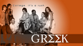 Greek cast - greek photo