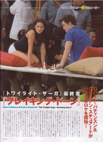 Japan;s Screen Magazine