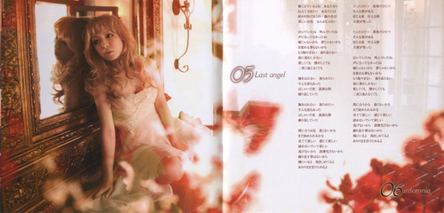 Amore Songs album scans