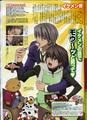 Misaki and Akihiko scan