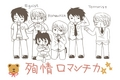 My Junjou Romantica Fan art..! - junjou-romantica fan art