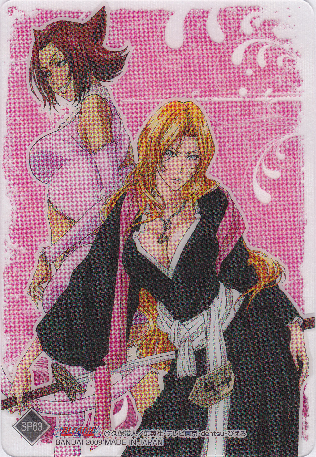 Rangiku and Haineko