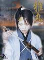 Samurai Miyavi