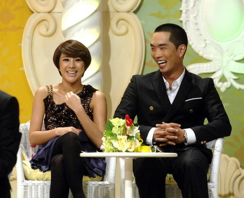 Seo Inyoung & Crown J - The Ant Couple