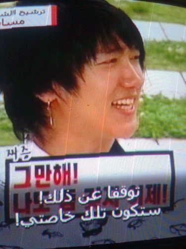 Super Junior, Yesung on Idol Show!!