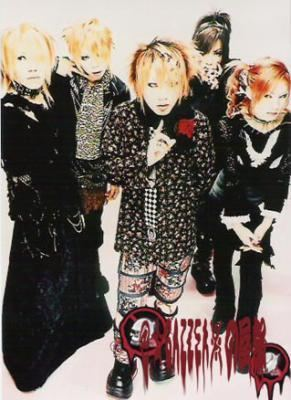 The Gazette achtergrond called The GazettE back in 2002 (with Yune)