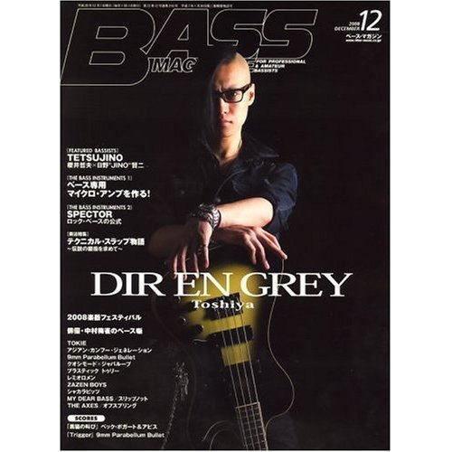 Toshiya - bass Magazine Cover