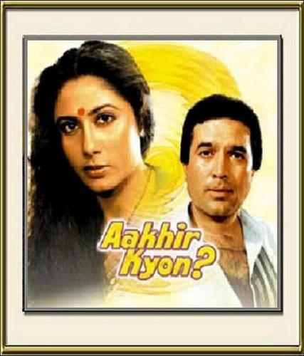 Aakhir Kyon - 1985