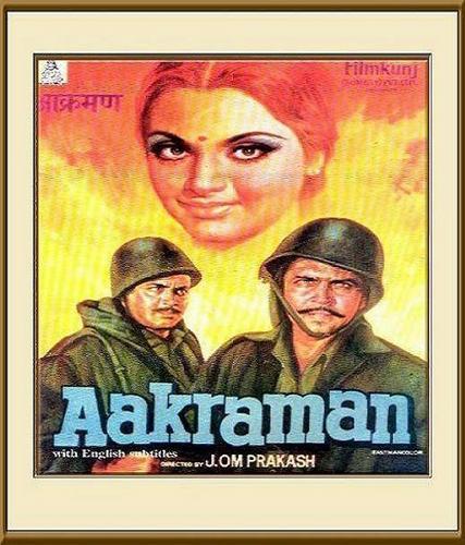 Aakraman - 1975