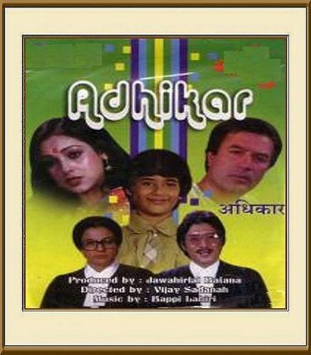 Adhikar - 1986