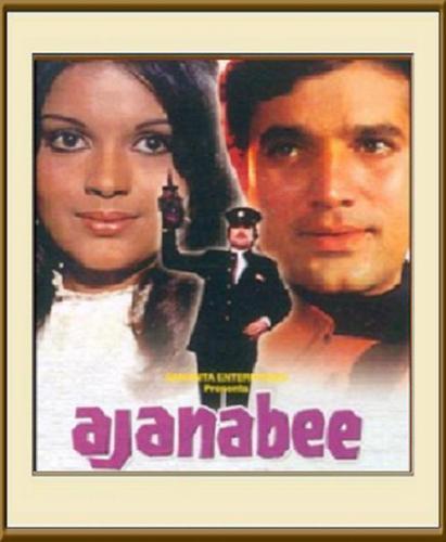 Ajanabee - 1974