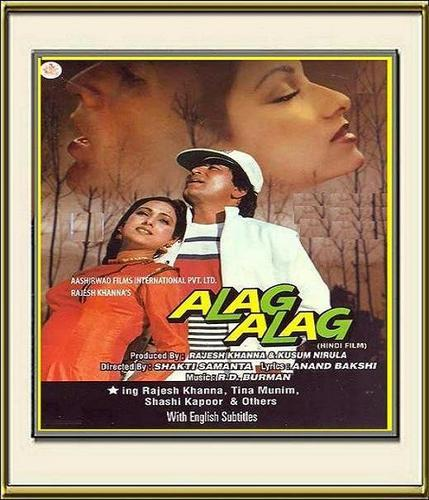 Alag Alag - 1985
