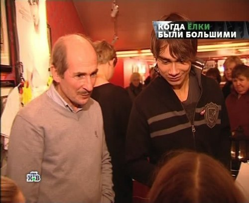 Alex and his father, Igor :)