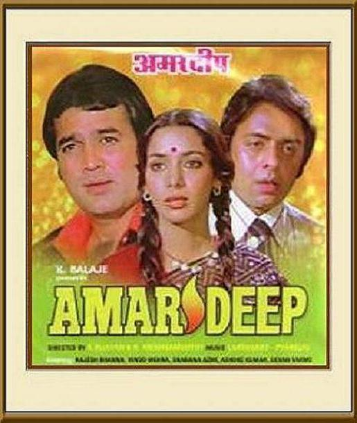 Amar Deep movie