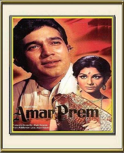 Amar Prem - 1972