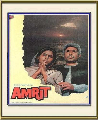 Amrit - 1986