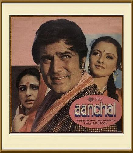Anchal - 1980