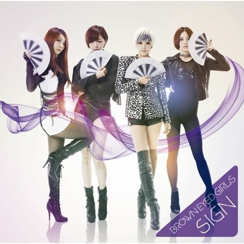 Brown eyed girls sign japanese verison brown eyed girls photo