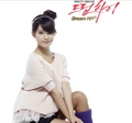 Dream High - आई यू As Kim Pil-Suk